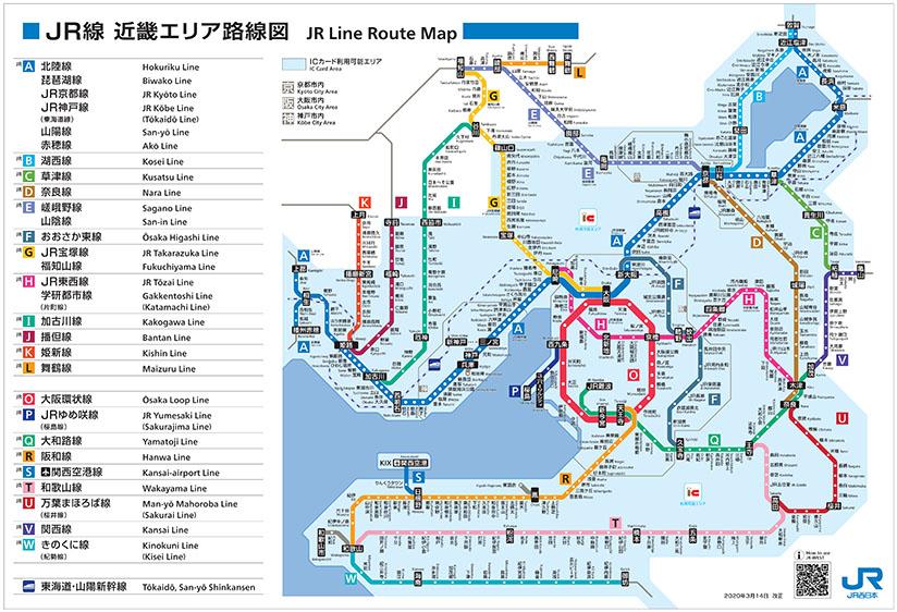 西日本 高速 料金
